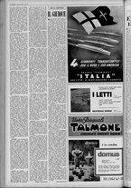 rivista/UM10029066/1951/n.12/10