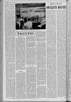 rivista/UM10029066/1951/n.12/2