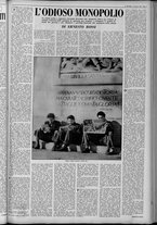 rivista/UM10029066/1951/n.12/3