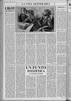 rivista/UM10029066/1951/n.12/6