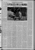 rivista/UM10029066/1951/n.12/9