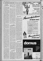 rivista/UM10029066/1951/n.14/10
