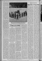 rivista/UM10029066/1951/n.14/2