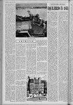 rivista/UM10029066/1951/n.14/4