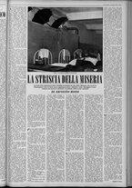 rivista/UM10029066/1951/n.16/3