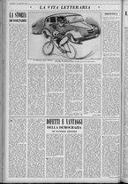 rivista/UM10029066/1951/n.17/6