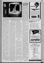 rivista/UM10029066/1951/n.17/8