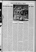 rivista/UM10029066/1951/n.18/11