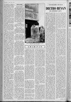 rivista/UM10029066/1951/n.18/4