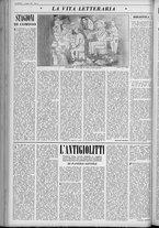 rivista/UM10029066/1951/n.18/6