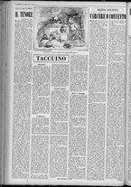 rivista/UM10029066/1951/n.19/2