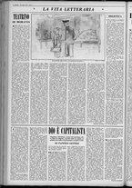 rivista/UM10029066/1951/n.20/6