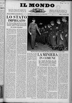 rivista/UM10029066/1951/n.22/1