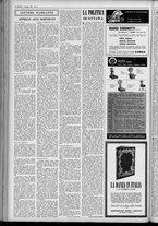 rivista/UM10029066/1951/n.22/8