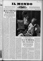 rivista/UM10029066/1951/n.23/1