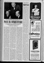 rivista/UM10029066/1951/n.23/8