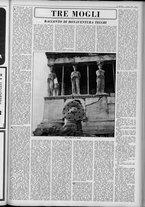 rivista/UM10029066/1951/n.23/9
