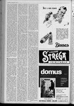 rivista/UM10029066/1951/n.24/10
