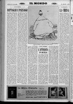 rivista/UM10029066/1951/n.24/12