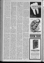 rivista/UM10029066/1951/n.25/10
