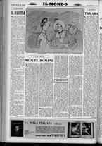 rivista/UM10029066/1951/n.25/12