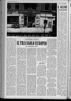 rivista/UM10029066/1951/n.25/4