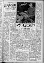 rivista/UM10029066/1951/n.25/7