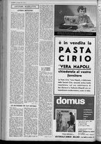 rivista/UM10029066/1951/n.25/8