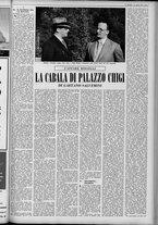 rivista/UM10029066/1951/n.25/9