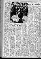 rivista/UM10029066/1951/n.26/2
