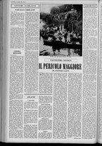 rivista/UM10029066/1951/n.26/4