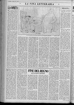 rivista/UM10029066/1951/n.26/6