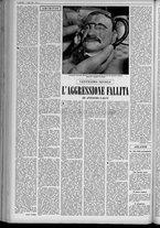 rivista/UM10029066/1951/n.27/4