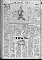 rivista/UM10029066/1951/n.27/6