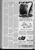 rivista/UM10029066/1951/n.29/10
