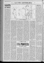 rivista/UM10029066/1951/n.29/6