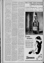 rivista/UM10029066/1951/n.3/14