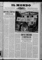 rivista/UM10029066/1951/n.33/1
