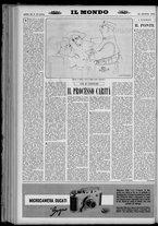 rivista/UM10029066/1951/n.33/12