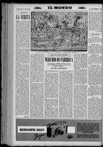 rivista/UM10029066/1951/n.36/12