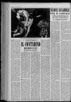 rivista/UM10029066/1951/n.36/4