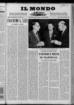 rivista/UM10029066/1951/n.39/1
