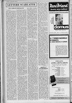 rivista/UM10029066/1951/n.4/12