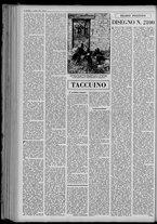 rivista/UM10029066/1951/n.40/2