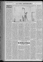 rivista/UM10029066/1951/n.41/6