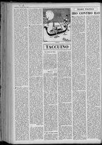 rivista/UM10029066/1951/n.42/2