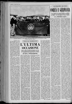 rivista/UM10029066/1951/n.42/4