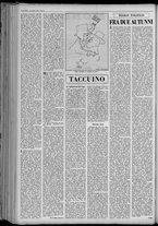 rivista/UM10029066/1951/n.43/2