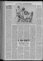 rivista/UM10029066/1951/n.43/6