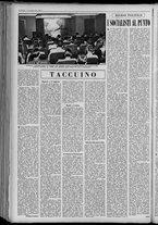 rivista/UM10029066/1951/n.47/2